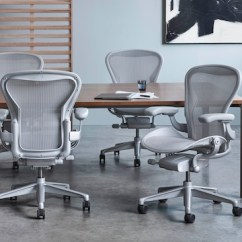 Aeron Office Chairs Foam For Chair Upholstery - Herman Miller