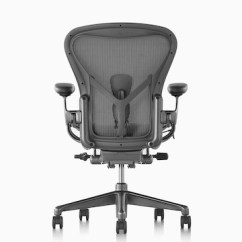Fancy Office Chairs Chair Covers For Sale In Sri Lanka Aeron Herman Miller Black With Aluminum Base Viewed From The Back