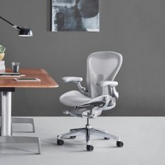 Chair With Light Folding Cushion Bed Aeron Office Chairs Herman Miller Small A Gray And An Agl Table Veneer