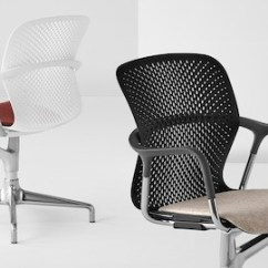 Office Chair Good Design Best Back Support For Chairs Herman Miller A White Keyn Side Shown From Three Quarter View And Black
