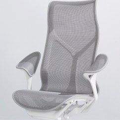 Office Chair Support For Upper Back Cheap And Ottoman Cosm – Chairs Herman Miller
