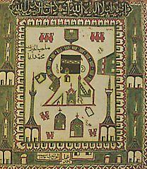 tombeau du prophète Mahomet à Médine (céramique du XVIe siècle, musée islamique du Caire)