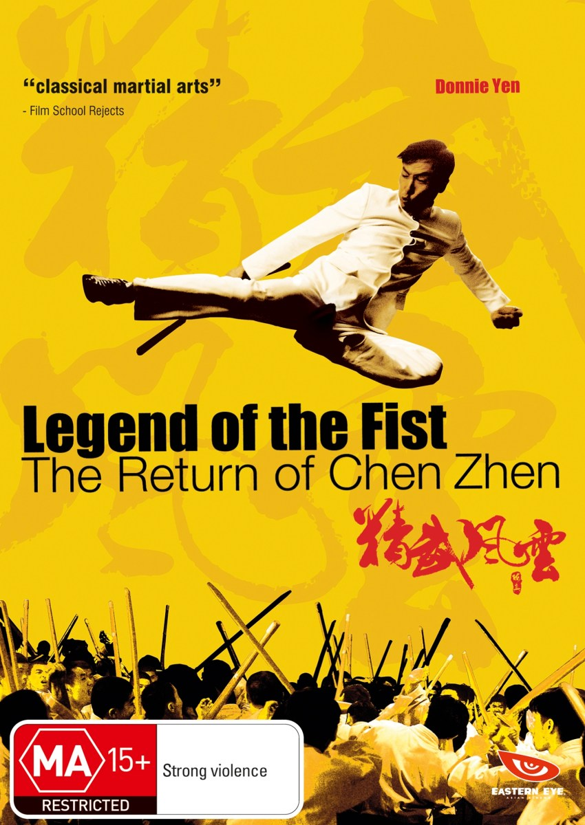 The gallery for --> Legend Of The Fist The Return Of Chen ...