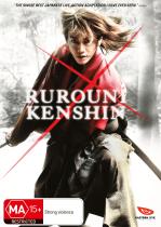 Rurouni Kenshin Madman DVD cover