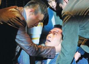Sun Honglei and Louis Koo in Drug War