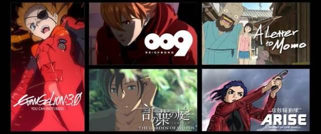 Reel Anime 2013