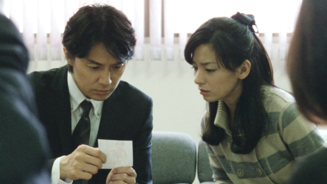 Ryota (Fukuyama) and Midori (Ono) receive the news that changes their lives.