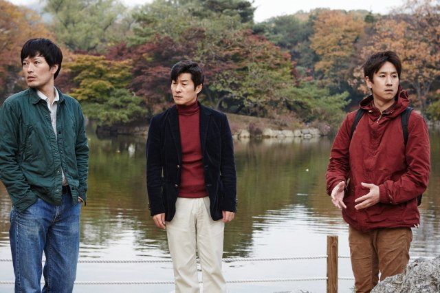 Awkward much? Jae-hak (), Professor Choi (), and Moon-soo () looking for love in all the wrong places.