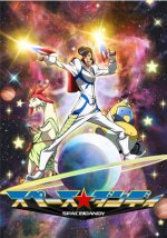 Space Dandy Promo image