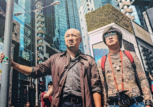 Xu Zheng and Bao Bei Er are Lost in Hong Kong