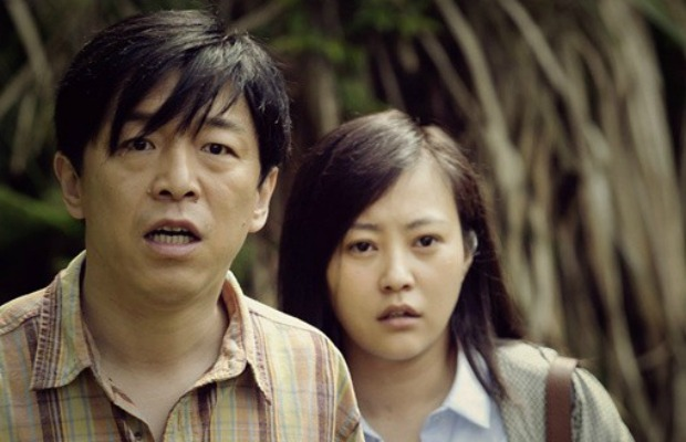 Huang Bo and Hao Lei in Dearest