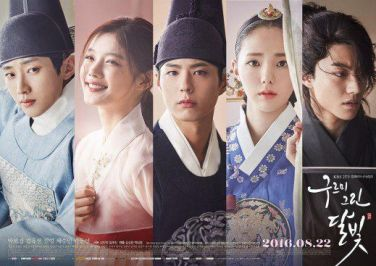 Cast of Love In The Moonlight