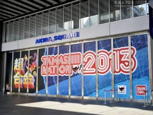 TamashiiNation2013