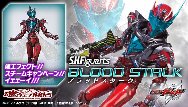 bnr_shf_bloodstalk_600x341