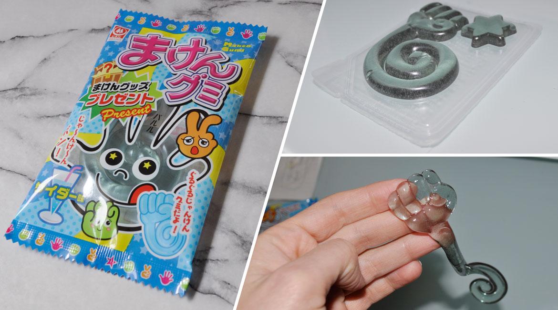 box_from_japan_maken_gummy