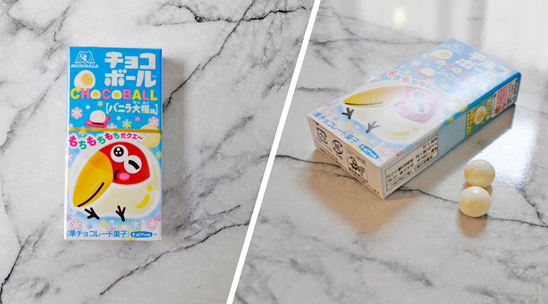 ChocoBall Vanilla Daifuku