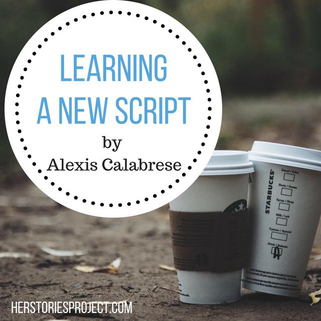 Alexis Calabrese