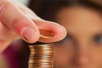 Para biriktir hayallerin gerçek olsun!