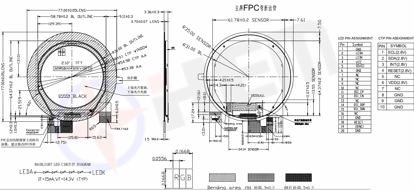 2.1inch round shape TFT LCD display with Capative Touch