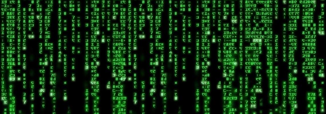 Assises Internationales du Roman Matrix