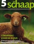 vakblad Het Schaap cover mei 2017