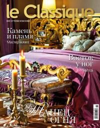 Heuvelmans Interiors - News