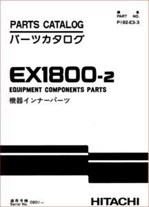 Hitachi Ex1800 2 Excavator Equipment Components Parts