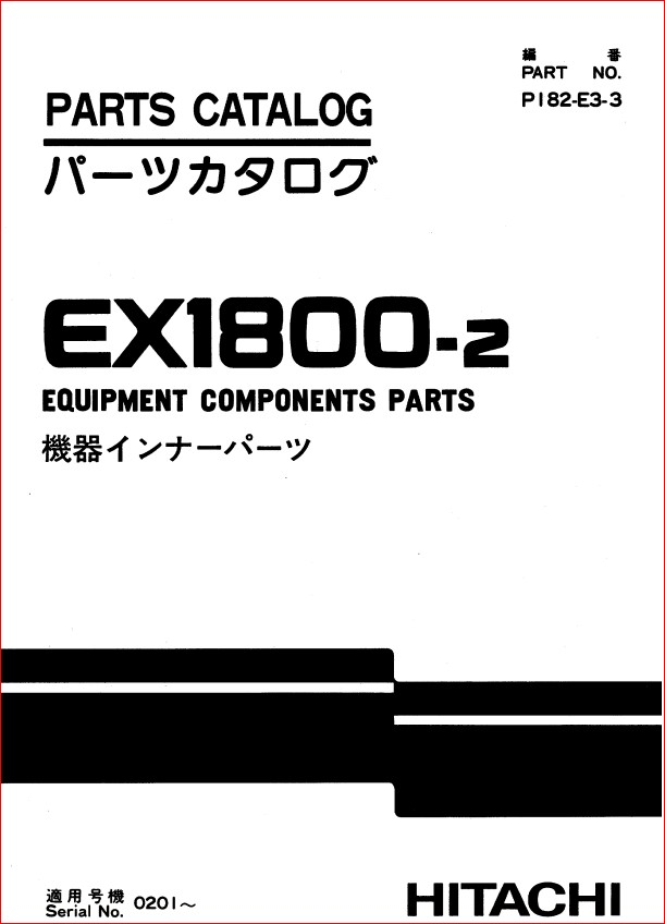 Hitachi Ex1800 2 Excavator Equipment Components Parts