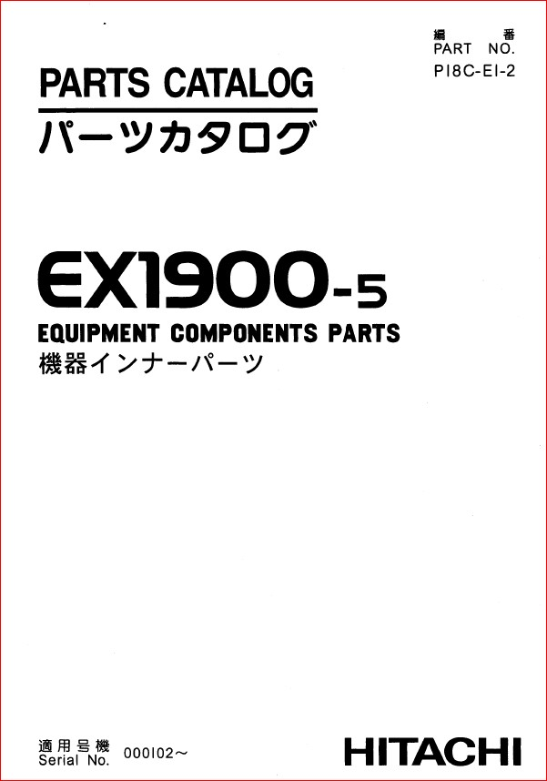Hitachi Ex1900-5 Excavator Equipment Components Parts