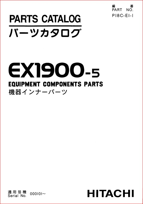 Hitachi Ex1900 5 Excavator Equipment Components Parts