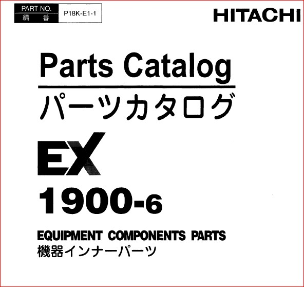 Hitachi Ex1900 6 Excavator Equipment Components Parts