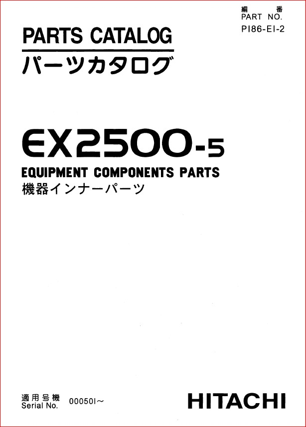 Hitachi Ex2500-5 Excavator Technical Maintenance Manual