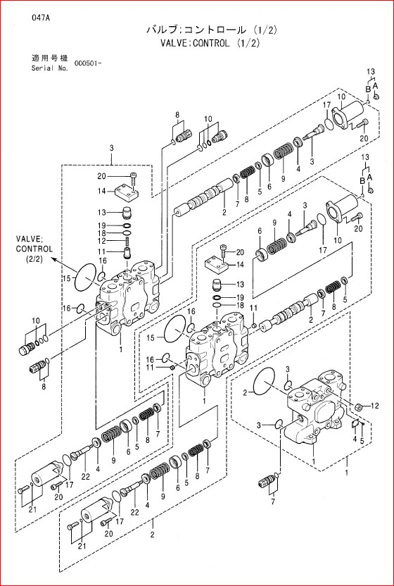 Hitachi Ex2500-5 Excavator Equipment Components Parts