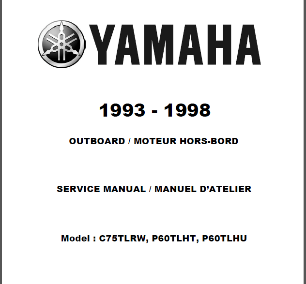 1993-1998 Yamaha 50 60 70 80 90hp 2stroke Outboard Repair