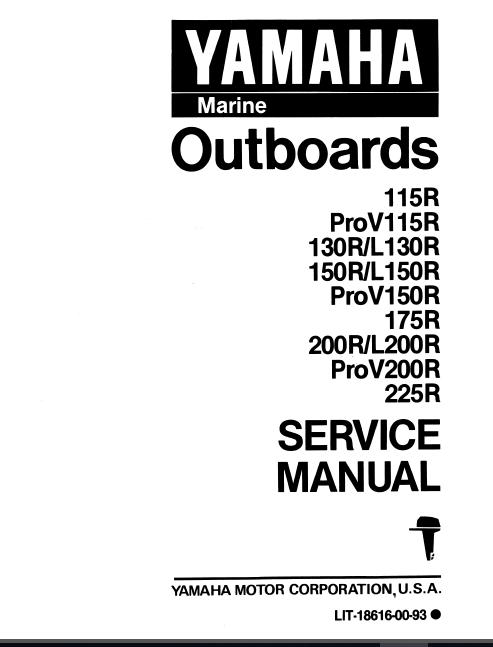 1993 Yamaha 130txrr Outboard Service Repair Maintenance