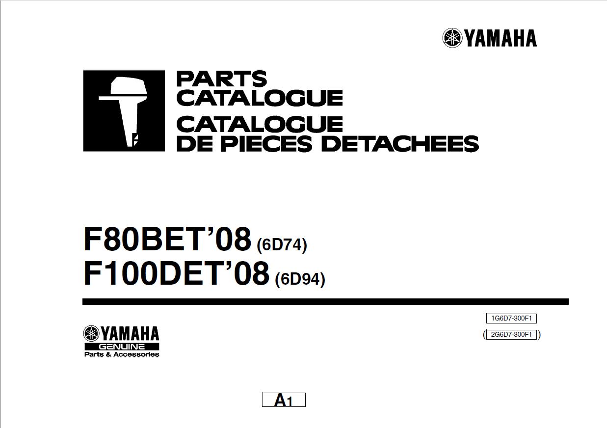 2008 Yamaha Outboard F80b F100d Parts Catalogue Manual