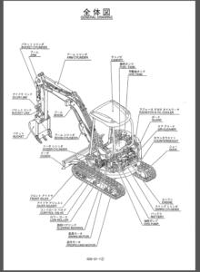 Kobelco SK25SR-2 Hydraulic Excavators & Engine Parts