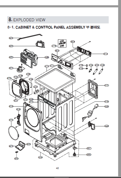 Lg Wm3997hwa Washer Dryer Combo Service Manual And Repair