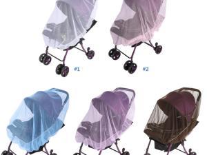 Moustiquaire bébé à fixer à la poussette