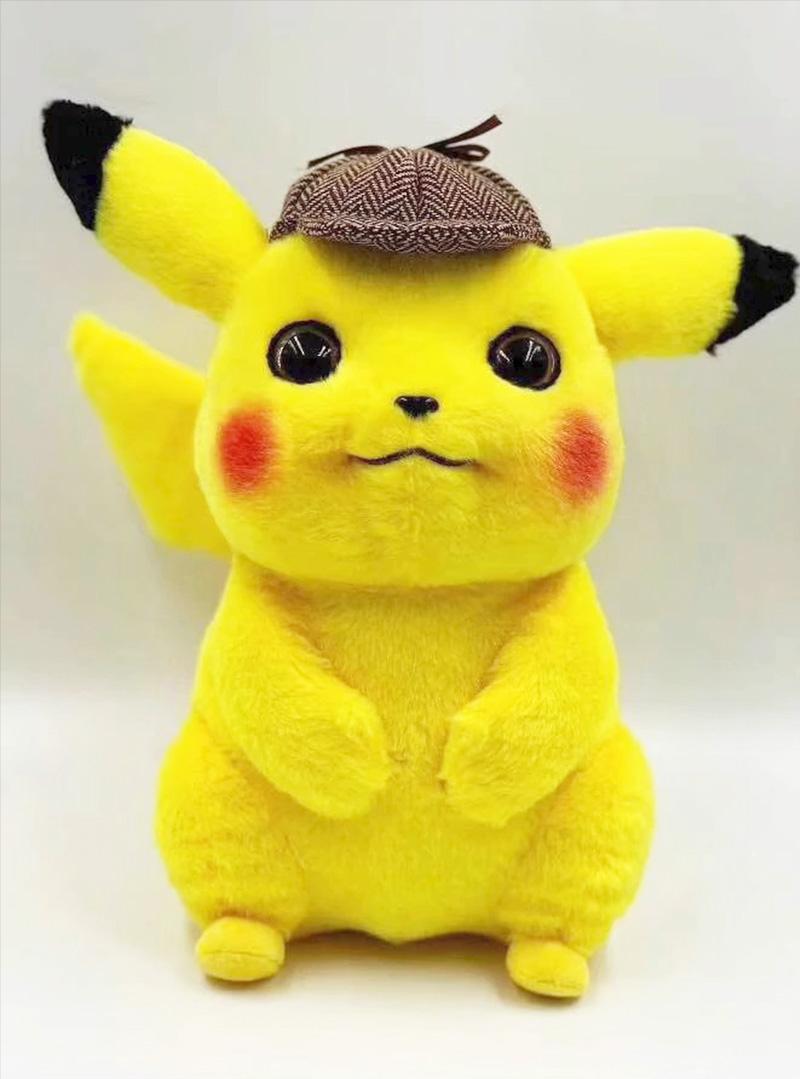 Peluche Pikachu avec chapeau de détective