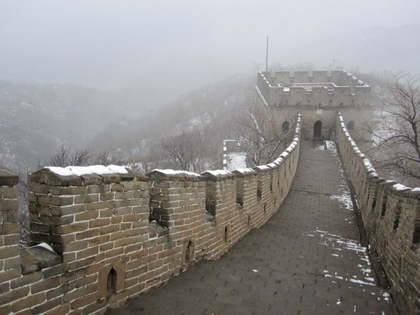 Mutianyu Great Wall 1