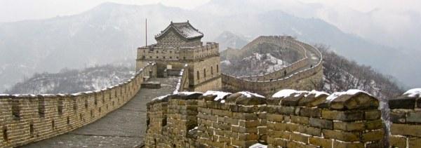 Mutianyu Great Wall China East