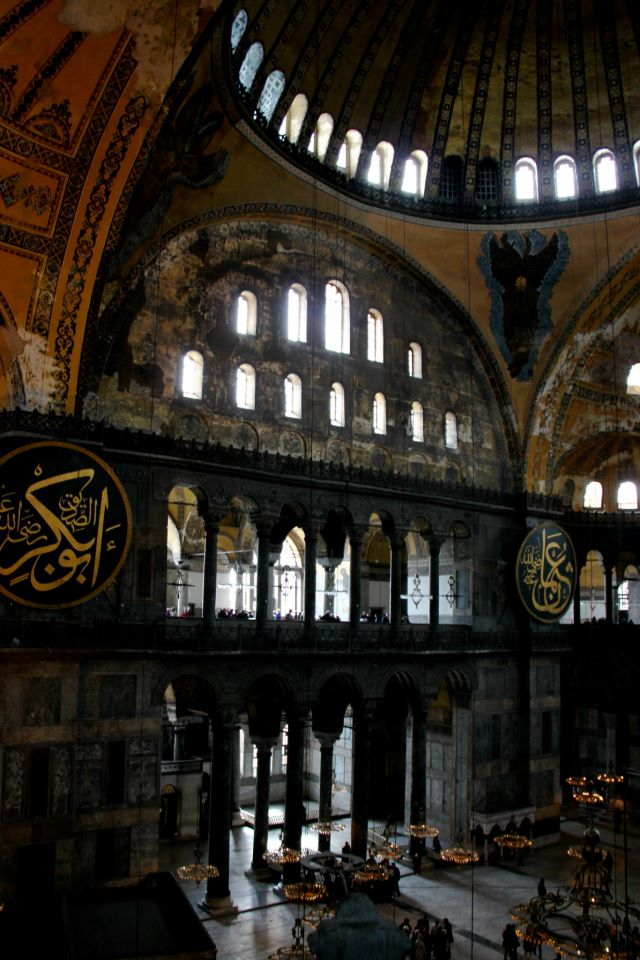 Hagia Sophia side view