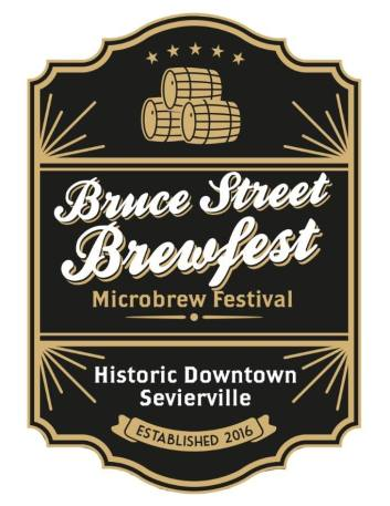 New Microbrew Festival in the Smokies, Bruce Street Brewfest