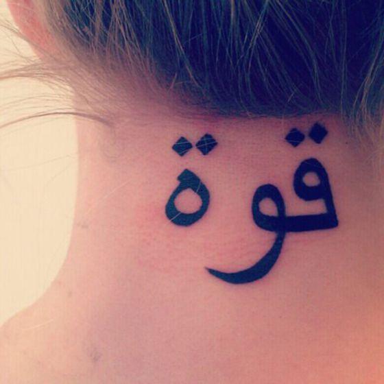 Tatuajes árabes Significados Y Frases Perfectas Para Tus Tatuajes