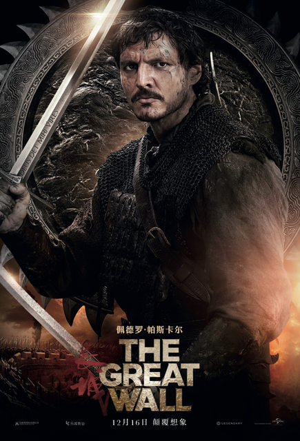 the-great-wall-character-posters-12