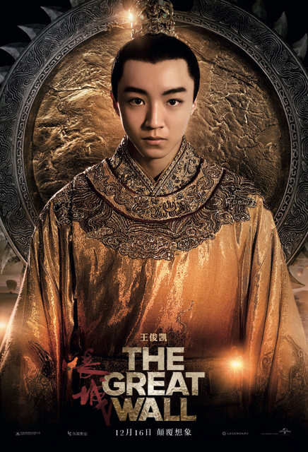 the-great-wall-character-posters-4