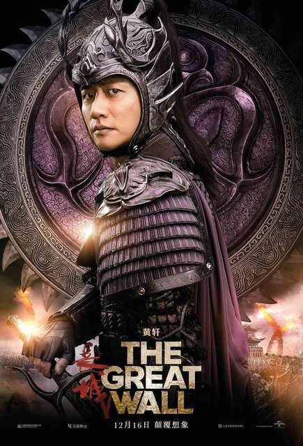 the-great-wall-character-posters-9