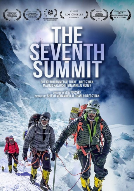 The Seventh Summit