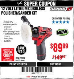 Harbor Freight Sander Coupon